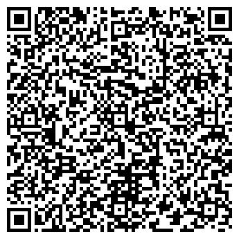 QR-код с контактной информацией организации РУССКИЙ ЦЕНТР СТРАХОВАНИЯ
