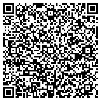 QR-код с контактной информацией организации СЕДАР-М