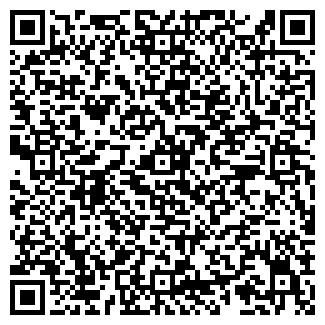 QR-код с контактной информацией организации ПМК 218 ДУП