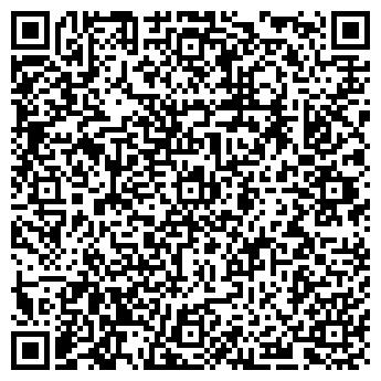 QR-код с контактной информацией организации АГРОСТРАХОВАНИЕ-СИБИРЬ