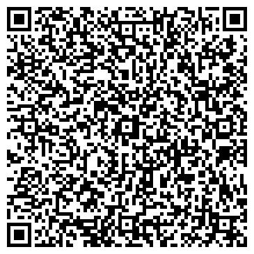 QR-код с контактной информацией организации АЛТАЙСКИЕ КОММУНАЛЬНЫЕ СИСТЕМЫ