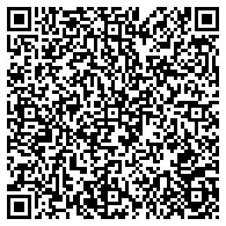 QR-код с контактной информацией организации ЭКО-ТЕРЕМ