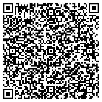 QR-код с контактной информацией организации БРАСКОМ – АЛТАЙ