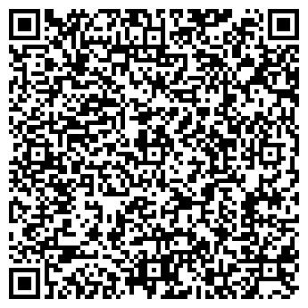 QR-код с контактной информацией организации АЛТАЙМЕДТЕХНИКА ЗАВОД