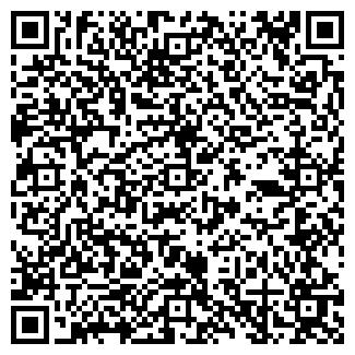 QR-код с контактной информацией организации МЕДИЧ