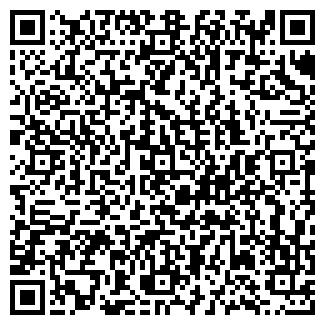 QR-код с контактной информацией организации АЙТЕК