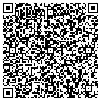 QR-код с контактной информацией организации КРАЕВОЙ ВЫЧИСЛИТЕЛЬНЫЙ ЦЕНТР