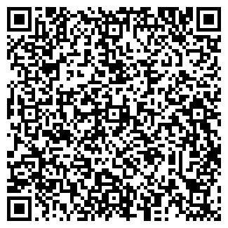 QR-код с контактной информацией организации СОФТ-СИБ АЛТАЙ