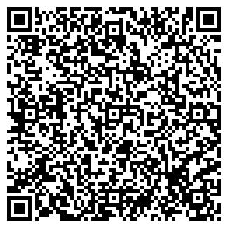 QR-код с контактной информацией организации НЕГОС, ООО