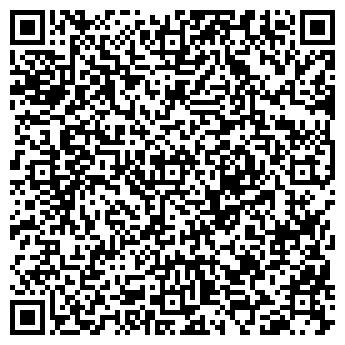 QR-код с контактной информацией организации ОРГТЕХСЕРВИС КОМПАНИЯ