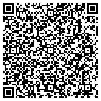 QR-код с контактной информацией организации АЛТАСИБ