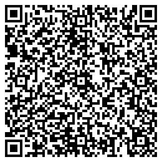 QR-код с контактной информацией организации МЭЙПЛ КОМПАНИЯ