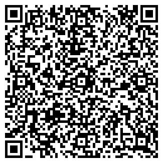 QR-код с контактной информацией организации ООО К-ТРЕЙД