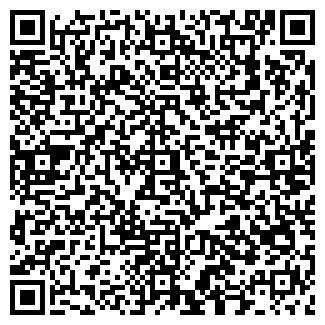 QR-код с контактной информацией организации САЛИГАР ЗАО