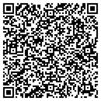 QR-код с контактной информацией организации ООО ЮСТА