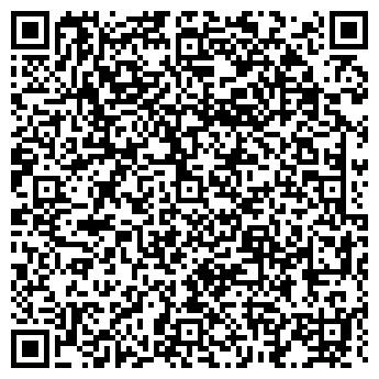 QR-код с контактной информацией организации ИНТЕРЬЕР-СВЕТ, ООО