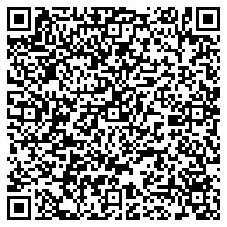 QR-код с контактной информацией организации СМОГЕР УП