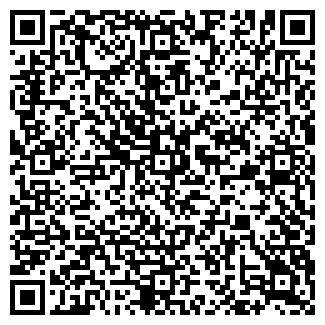 QR-код с контактной информацией организации ТАГАНАЙ