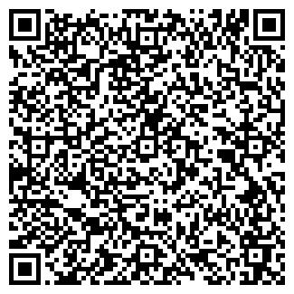 QR-код с контактной информацией организации MAGNAT