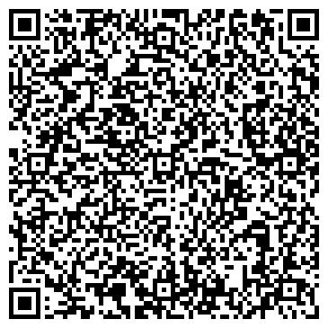 QR-код с контактной информацией организации СТАНЦИЯ ПО САХАРНОЙ СВЕКЛЕ ОПЫТНАЯ БЕЛОРУССКАЯ РУП