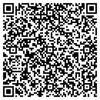 QR-код с контактной информацией организации ЭСКОР