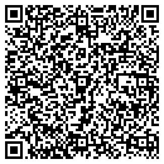 QR-код с контактной информацией организации ВАЙДА