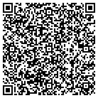 QR-код с контактной информацией организации БАРНАУЛЬСКИЙ РАДИОЗАВОД