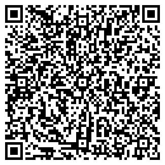 QR-код с контактной информацией организации ВЗЛЕТ-АЛТАЙ