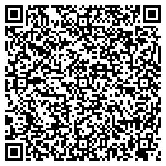 QR-код с контактной информацией организации АЛМАЗ ПО