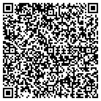 QR-код с контактной информацией организации АЛТАЙТЕХНОДОМ, ООО