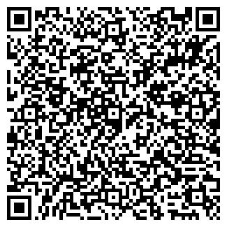 QR-код с контактной информацией организации ИНТЕРЬЕР-СВЕТ