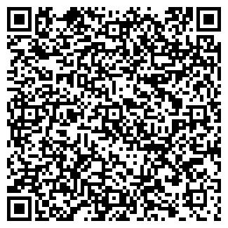 QR-код с контактной информацией организации АЛТТРАНС, ОАО
