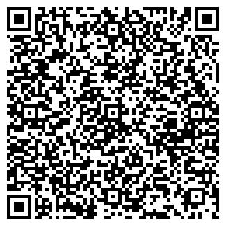 QR-код с контактной информацией организации ВЕЛТА