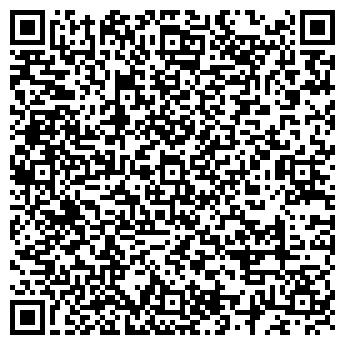 QR-код с контактной информацией организации ООО АЛТАЙТЕХСЕРВИС-ПЛЮС