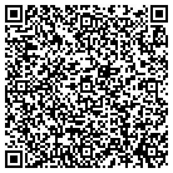 QR-код с контактной информацией организации ООО АЛТАЙ-ГИДРОМАШСЕРВИС