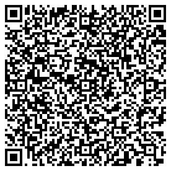 QR-код с контактной информацией организации ООО ДИАЛОГ-СИБИРЬ-БАРНАУЛ
