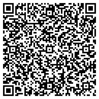 QR-код с контактной информацией организации ФГУК ИЛЬИНЫХ Т.С.