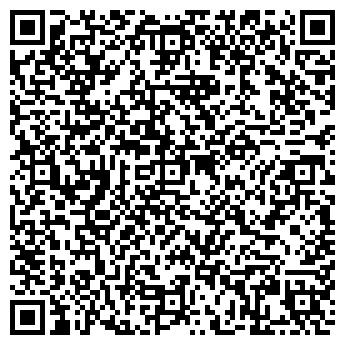 QR-код с контактной информацией организации КОМПЛЕКС - СВЯЗЬ, ООО