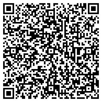 QR-код с контактной информацией организации ООО СТЭЛ