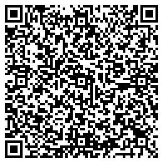 QR-код с контактной информацией организации ООО ТРАСТИНВЕСТ