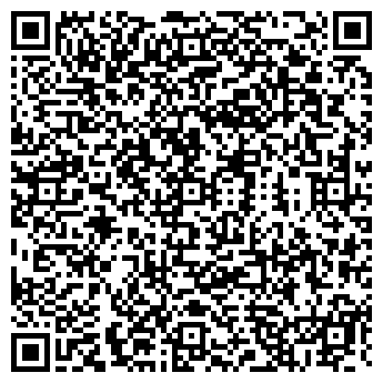 QR-код с контактной информацией организации ООО ХЛАДОТЕХНИКА-АЛТАЙ