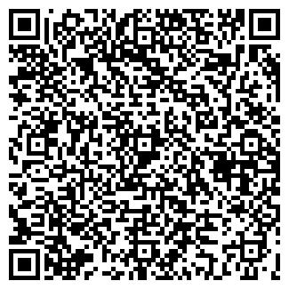 QR-код с контактной информацией организации ЮН-ЛИН, ООО