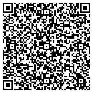 QR-код с контактной информацией организации АВТОМЕХАНИКА