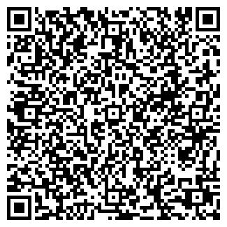 QR-код с контактной информацией организации ООО ПАЛЛЕТ ТРАКС