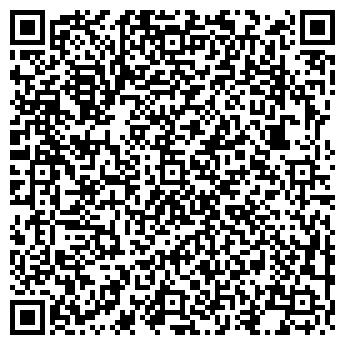 QR-код с контактной информацией организации СИБХИМСЕРВИС, ООО