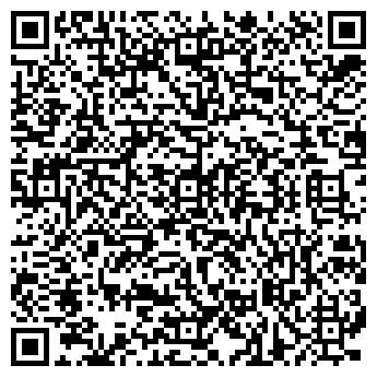 QR-код с контактной информацией организации АЛТАЙСКОЕ ПРЕДГОРЬЕ