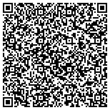 QR-код с контактной информацией организации БАРНАУЛЬСКИЙ ПРОИЗВОДСТВЕННО-ЭКСПЕРИМЕНТАЛЬНЫЙ ЗАВОД