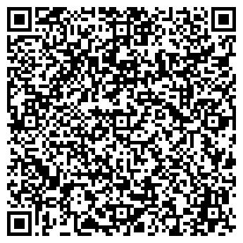 QR-код с контактной информацией организации БАРНАУЛЬСКИЙ ХЛЕБОКОМБИНАТ № 1