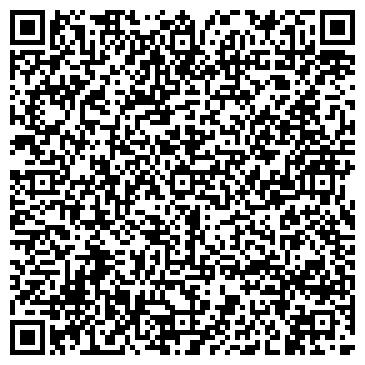 QR-код с контактной информацией организации БАРНАУЛЬСКИЙ ХЛЕБОКОМБИНАТ № 4