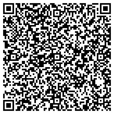 QR-код с контактной информацией организации БАРНАУЛЬСКИЙ ХЛЕБОКОМБИНАТ № 5